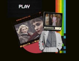 películas LGBT