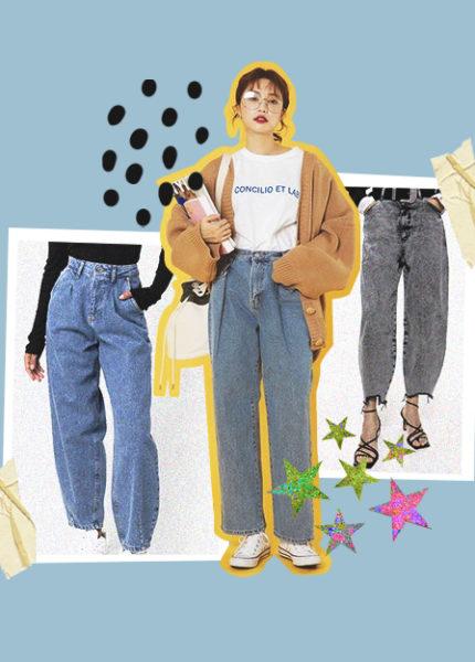 tendencia pantalones anchos